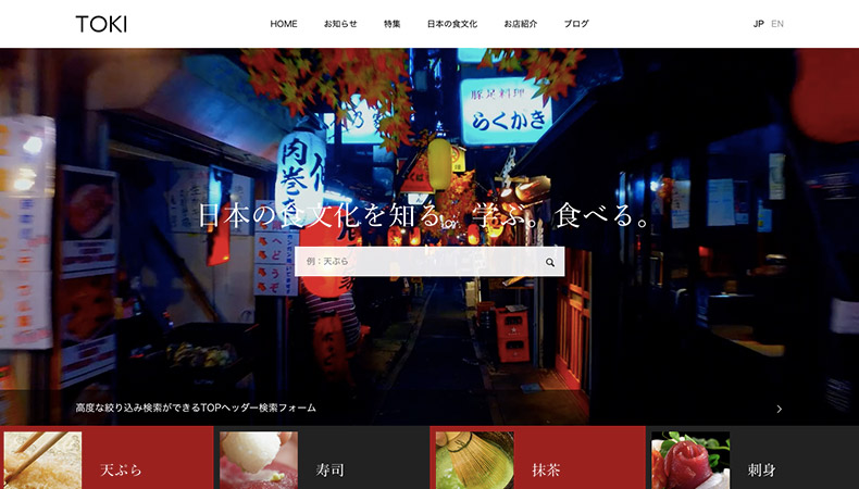 WordPress Theme TOKI