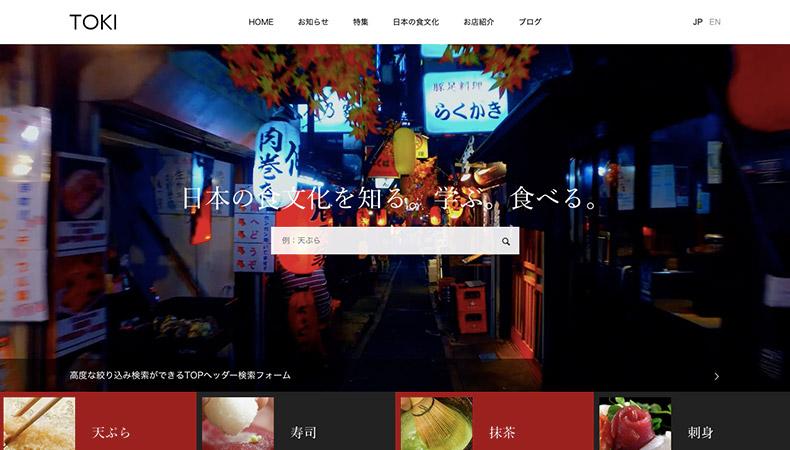 WordPress Theme TOKI