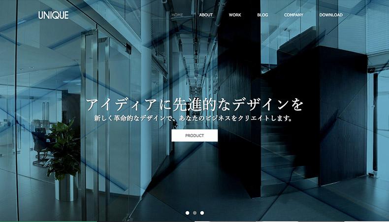 WordPress Theme UNIQUE