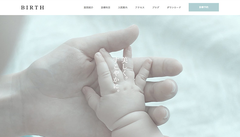 WordPress Theme BIRTH