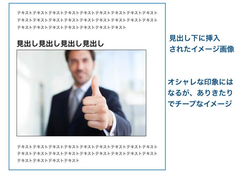 外国人のイメージ画像例