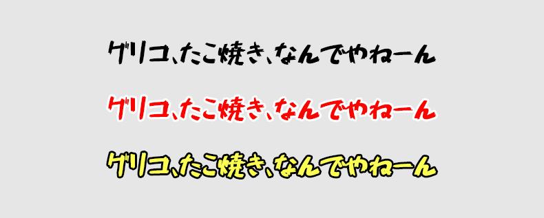 851チカラヅヨク例文