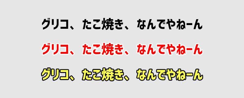 コーポレート・ロゴ例文