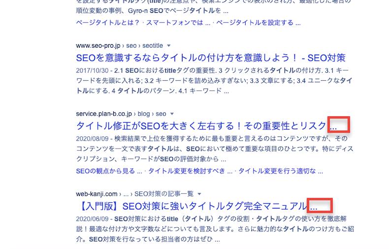 検索結果の文字数