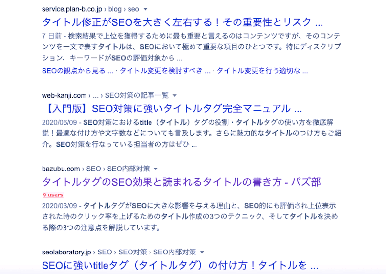 「SEO タイトル」 の検索結果
