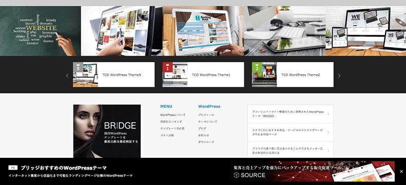 WordPress Theme BRIGDE