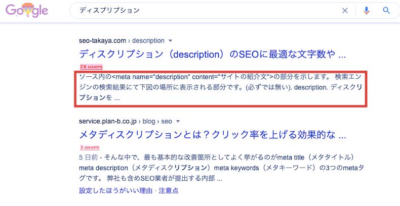 リプション 意味 ディスク ディスク、パーティション、ドライブ、ボリュームの違い