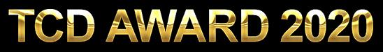 TCD AWARD 2020 タイトル