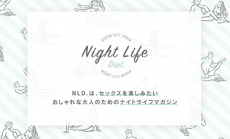 Night Life Dict