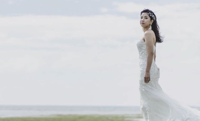 YUA Wedding Dress