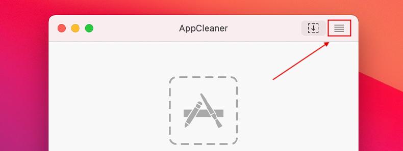 AppCleanerのウィンドウを切り替え