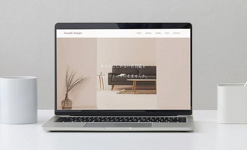hazuki_design