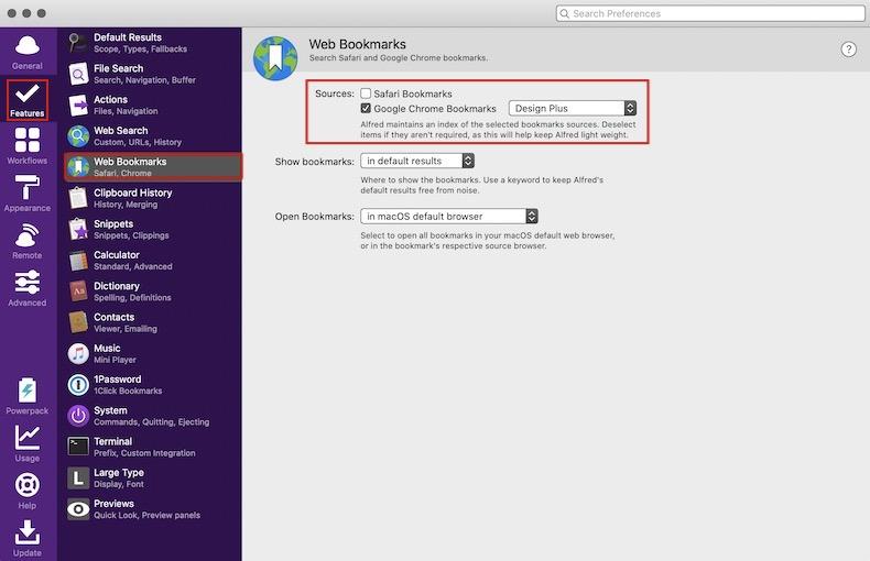 検索結果にブックマークを追加する設定箇所