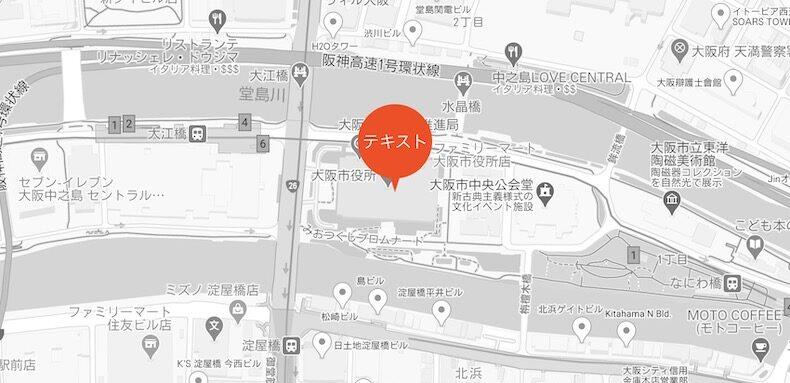 Googleマップのサンプル2