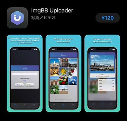 imgbb Application