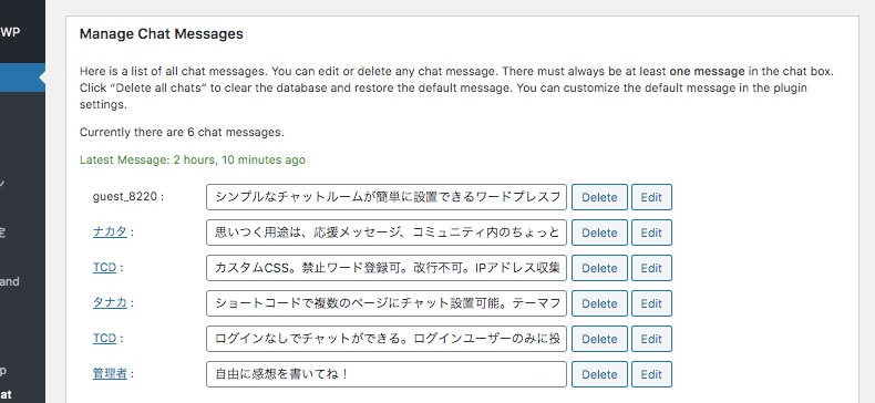 Manage Chat Messages