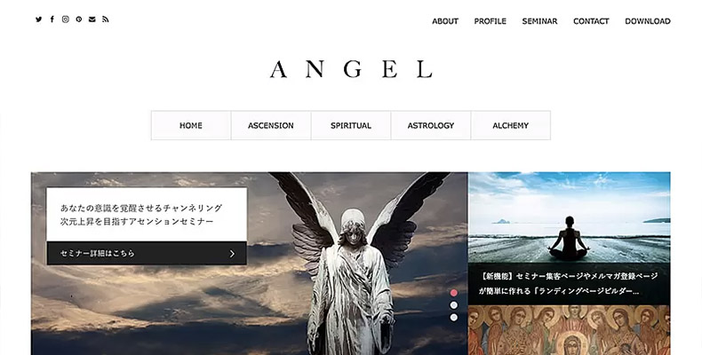 WordPress Theme ANGEL