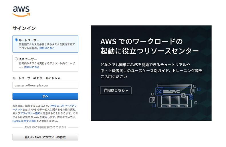 AWS EC2 login