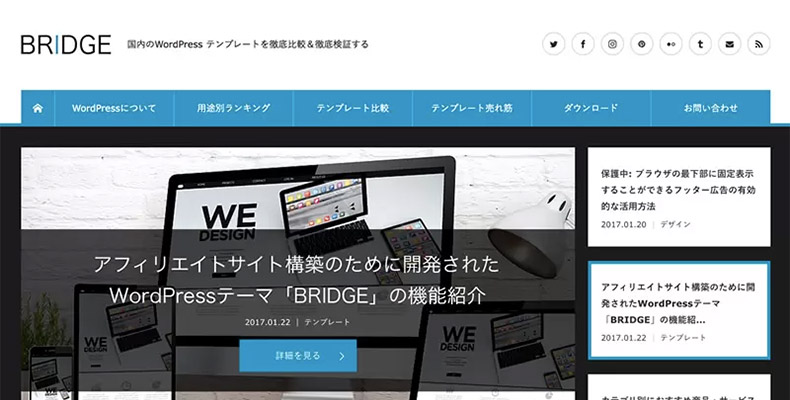 WordPress Theme BRIDGE