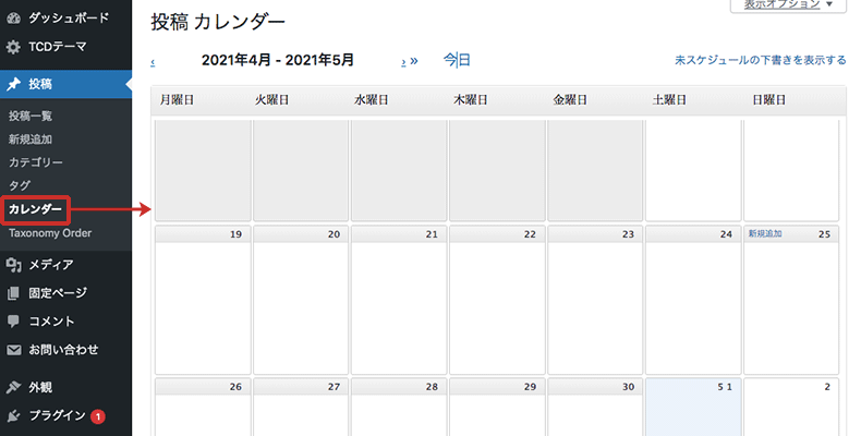 Editorial Calendar Front