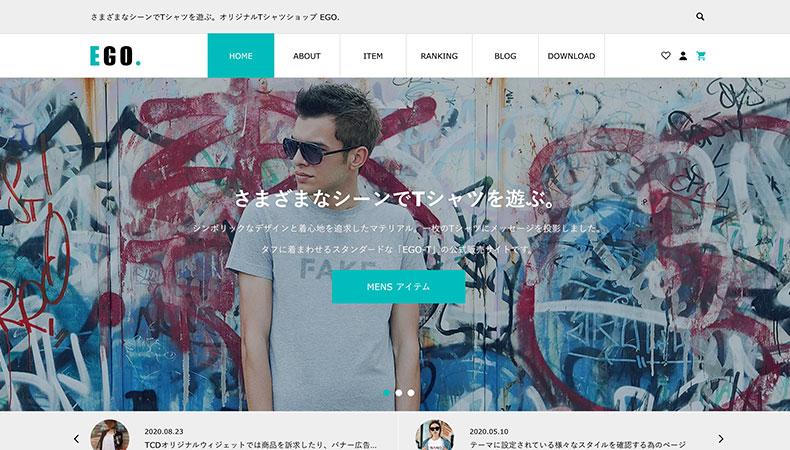 WordPress Theme EGO.