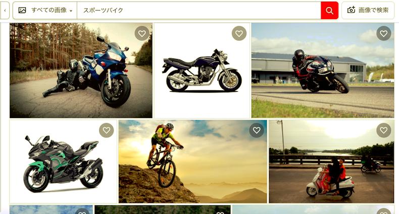 フォトストックサイトでアイキャッチ画像の選定