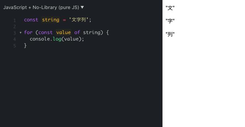 Javascript for