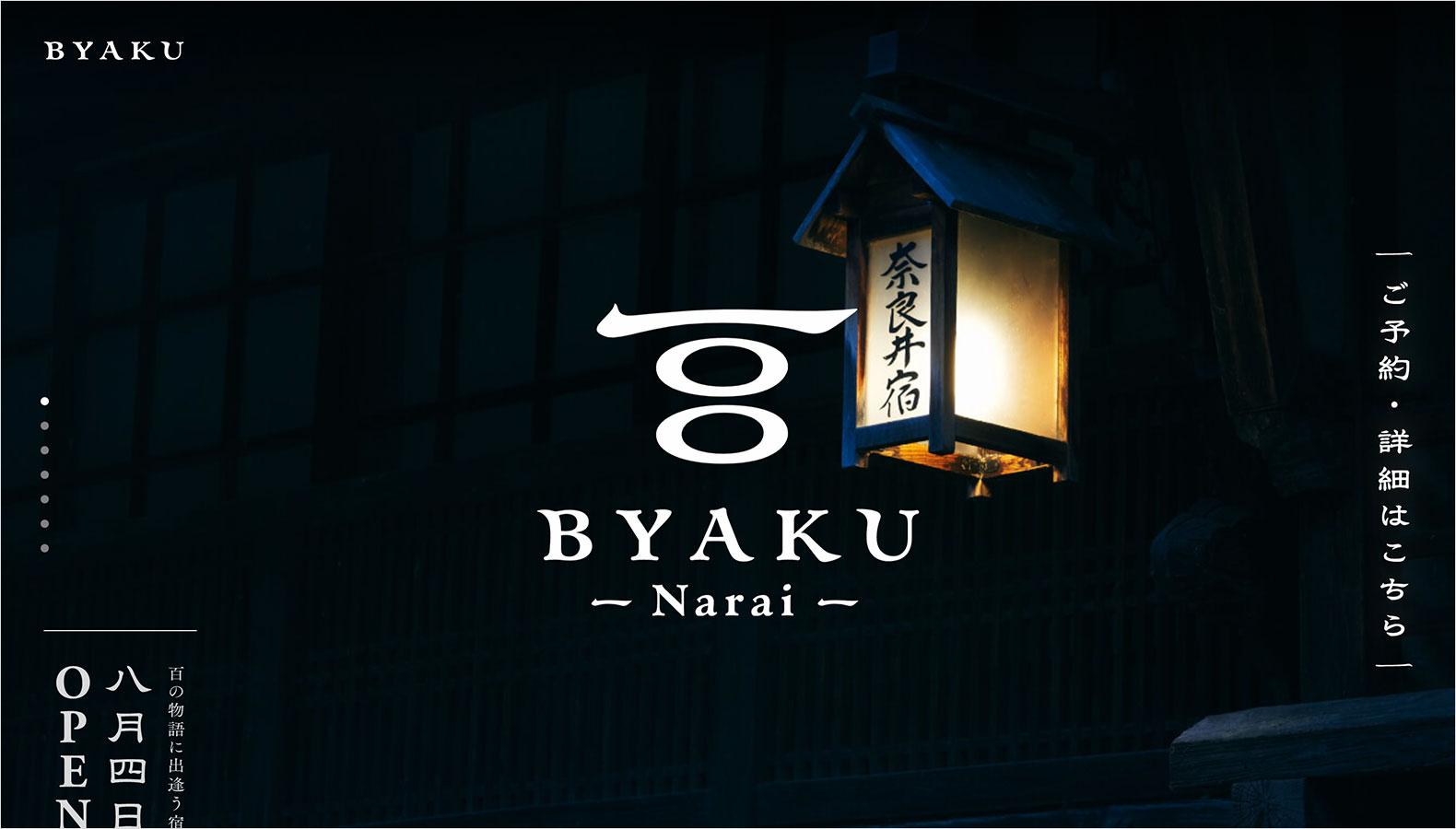 BYAKU Narai