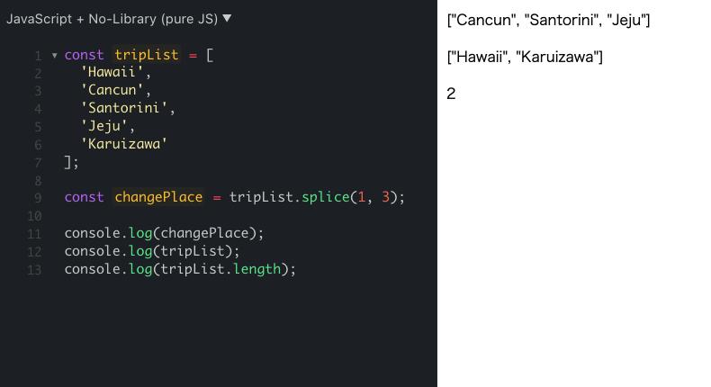 JavaScript splice