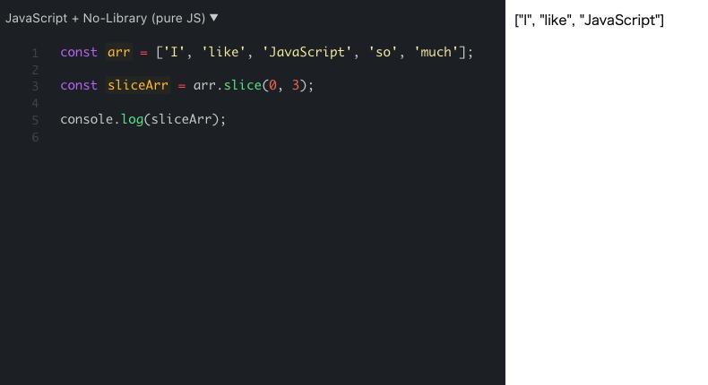 JavaScript slice