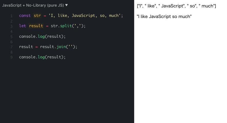 JavaScript join