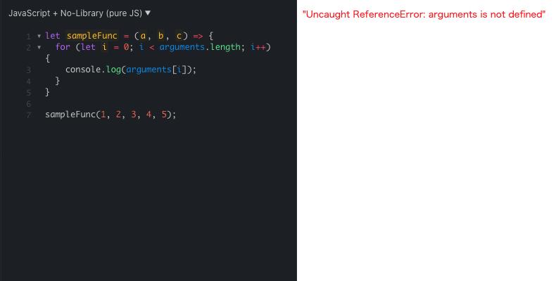 JavaScript Arrow