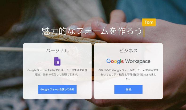 Google Form top