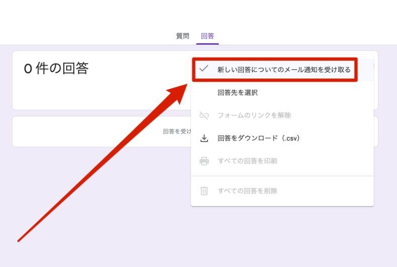 Google Form Contact