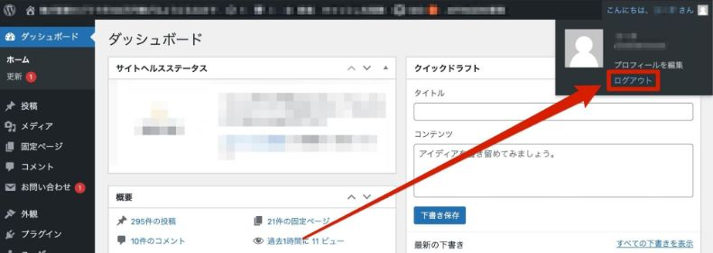 WordPress Logout