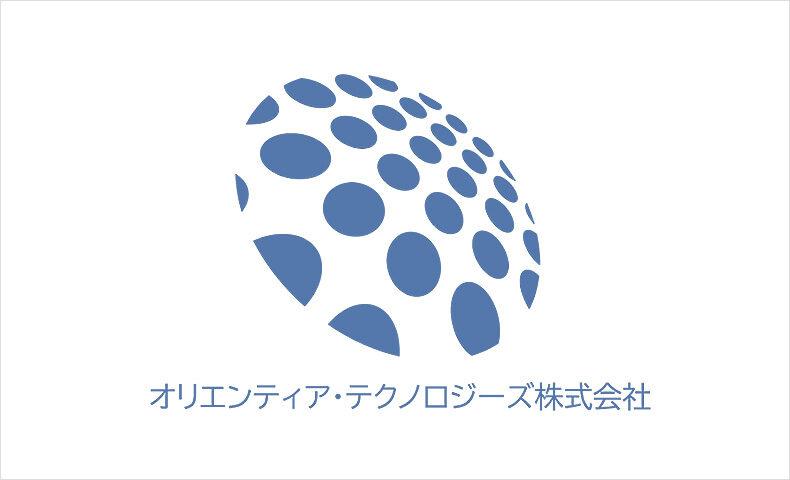 オリエンティア・テクノロジーズ株式会社