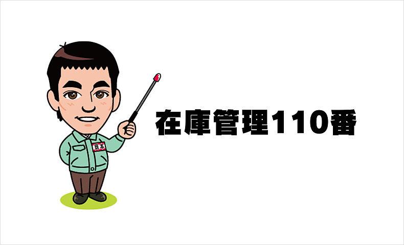 瀬戸内scm株式会社
