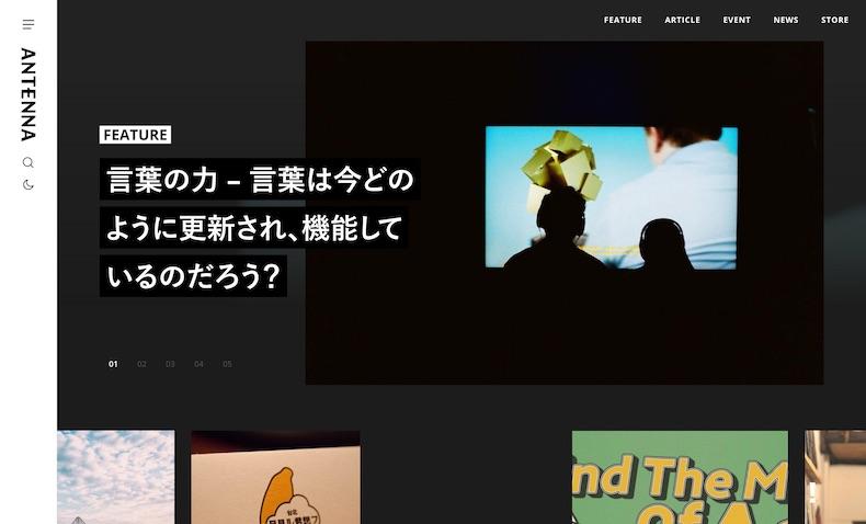 antenna-mag.com