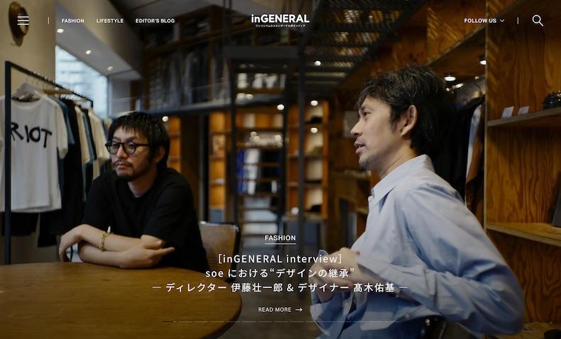 inGeneral