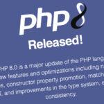 WordPressのPHPバージョンを更新・確認する方法:対応表あり