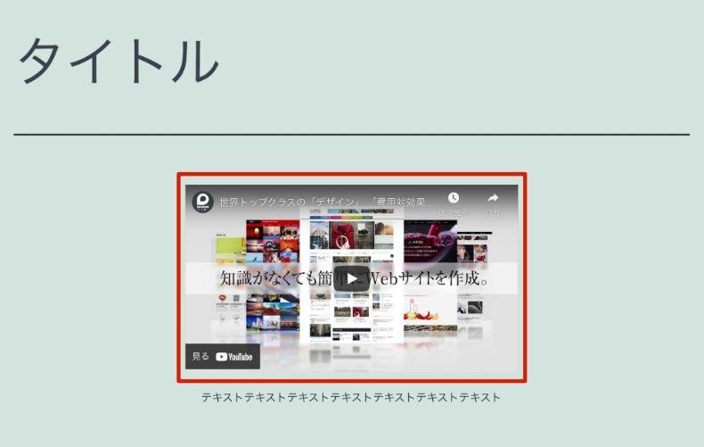 wordpress-youtube