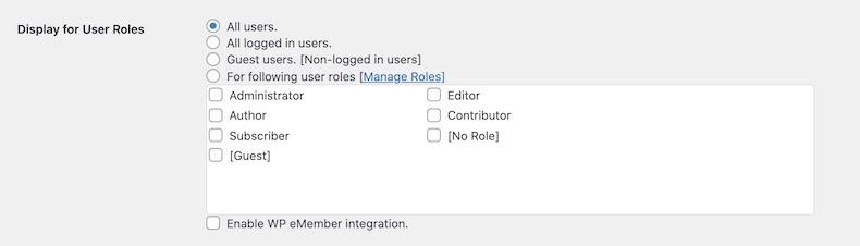 表示するユーザー権限の指定箇所
