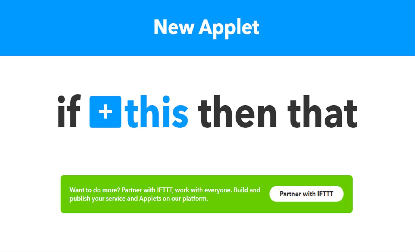 IFTTT設定