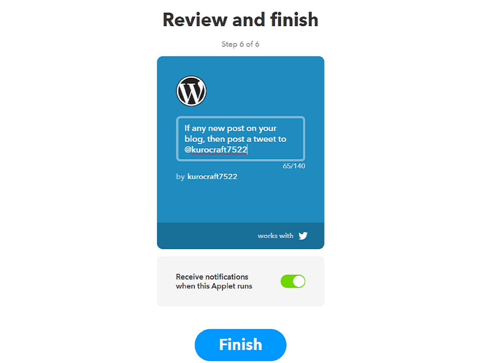 WordPressのレシピ完成