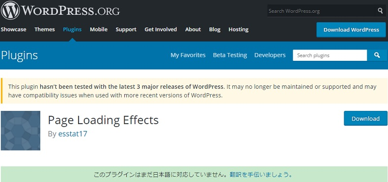 「Page Loading Effects」のインストール
