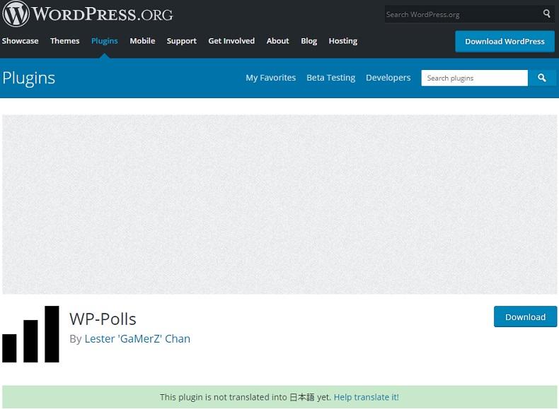 アンケートフォームを簡単に設置できる「WP-Polls」